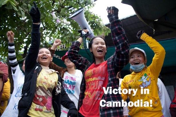 kingsland worker victory